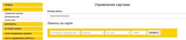 lichnyj-kabinet-atan-registratsiya-dlya-fizicheskih-i-yuridicheskih-lits-osobennosti-ispolzovaniya-5.jpg