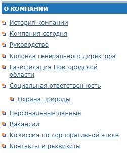 gazprom-mezhregiongaz-velikij-novgorod-1.jpg