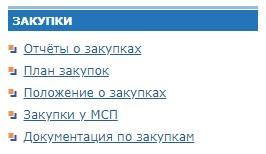 gazprom-mezhregiongaz-velikij-novgorod-5.jpg