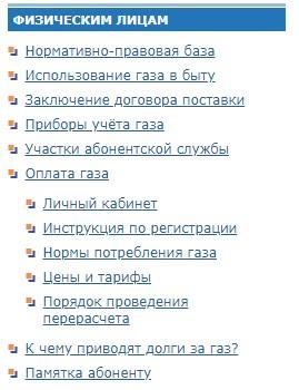 gazprom-mezhregiongaz-velikij-novgorod-6.jpg