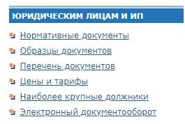 gazprom-mezhregiongaz-velikij-novgorod-7.jpg