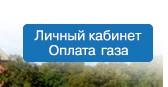gazprom-mezhregiongaz-velikij-novgorod-8.jpg