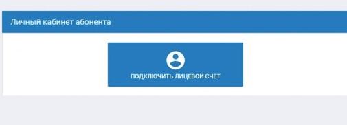 gazprom-mezhregiongaz-velikij-novgorod-10.jpg