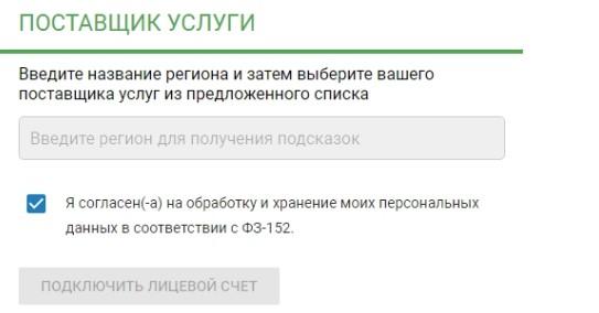 gazprom-mezhregiongaz-velikij-novgorod-11.jpg