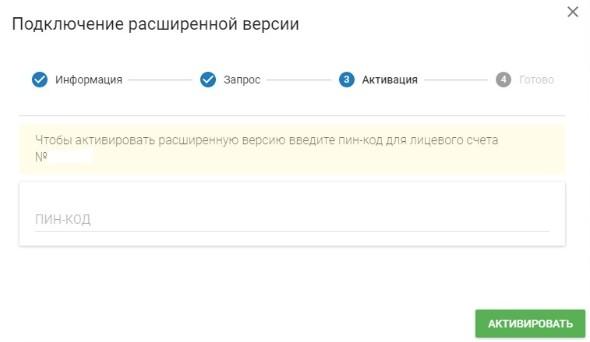 gazprom-mezhregiongaz-velikij-novgorod-13.jpg