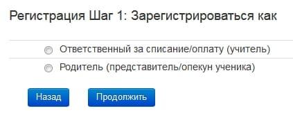 shkolnyy-koshelek4.jpg