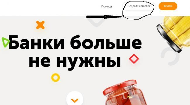 1-kivi-lichnyy-kabinet.jpg