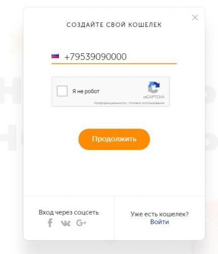 2-kivi-lichnyy-kabinet.jpg