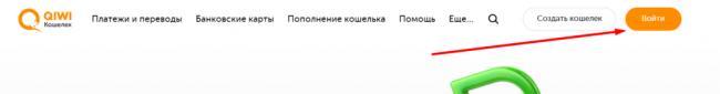 screenshot_1-2-1024x135.png