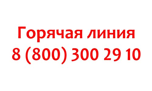 Kontakty-IT-Telecom.jpg