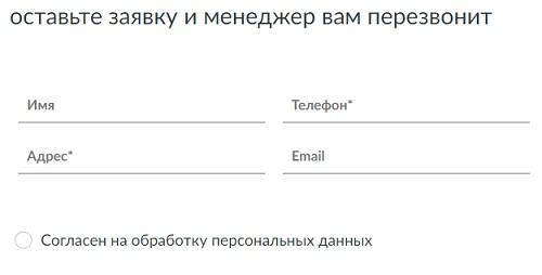 bs-telekom-4.jpg