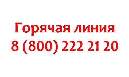 Kontakty-Start-Telekom.jpg