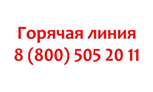 Kontakty-IS-Telekom.jpg