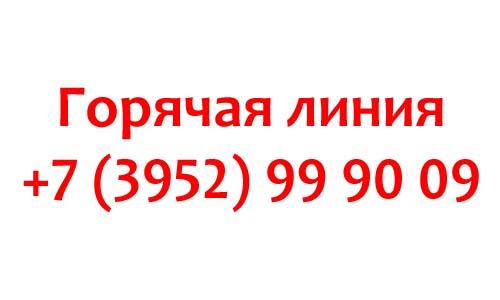 Kontakty-provajdera-Hrustalnyj-Telekom.jpg