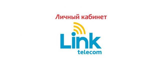 Lichnyj-kabinet-Link-Telekom.jpg