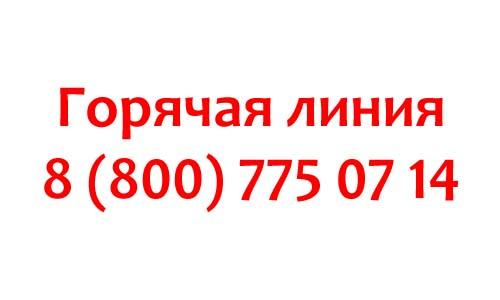 Kontakty-Link-Telekom.jpg