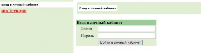 eksper-telekom-lk.jpg