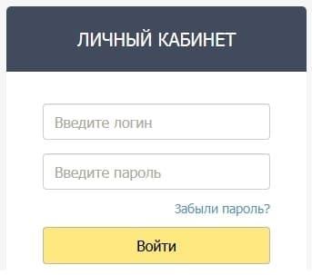 yoniti2.jpg