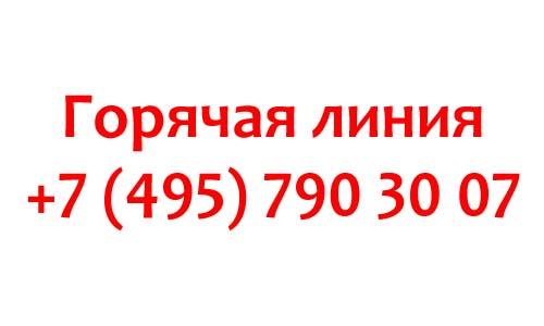 Kontakty-Vintem-Telekom.jpg