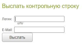 kpd-gazstroj-3.jpg