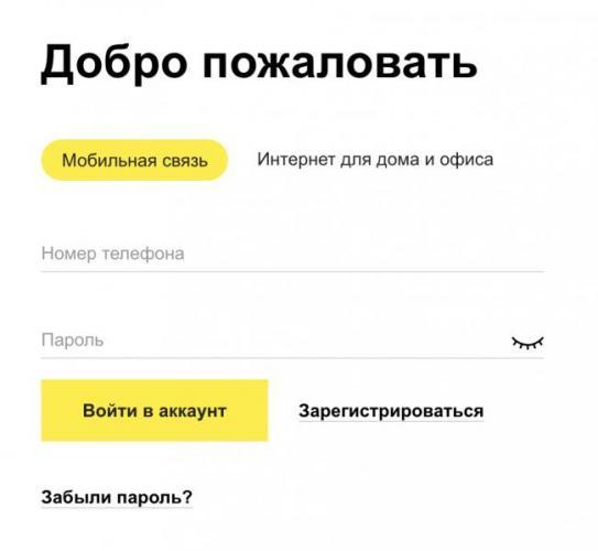 Snimok-yekrana-2019-05-23-v-19.14.55.png