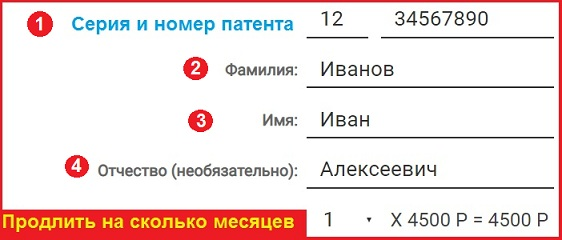 Bezymyannyj2-7.jpg