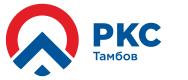 РКС-Тамбов.png