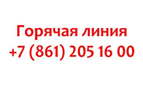 Kontakty-Roket-Telekom.jpg