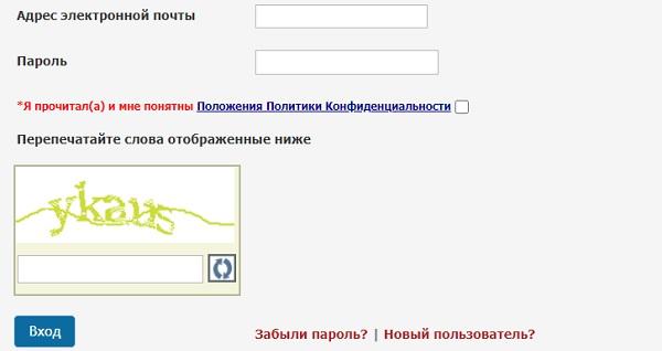 lichnyj-kabinet-viza-ssha-registratsiya-na-sajte-instruktsiya-po-zapolneniyu-akkaunta-2.jpg