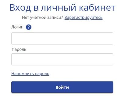 lichnyj-kabinet-ofd-yarus-pravila-registratsii-preimushhestva-personalnogo-profilya-2.jpg