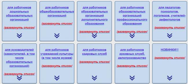 TsNOI_programmy.jpg