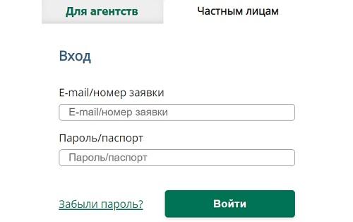 lichnyj-kabinet-aneks-tur-instruktsiya-dlya-vhoda-v-akkaunt-preimushhestva-personalnogo-profilya-1.jpg