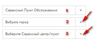vybor-SPO-e1422371361829.jpg
