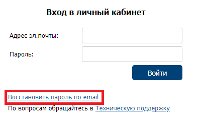 lichnyj-kabinet-energosbyt-volga%20%283%29.png