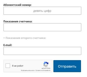 oblast-300x266.png