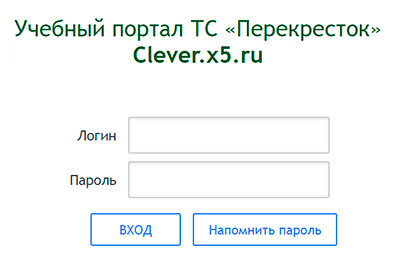 clever2.png