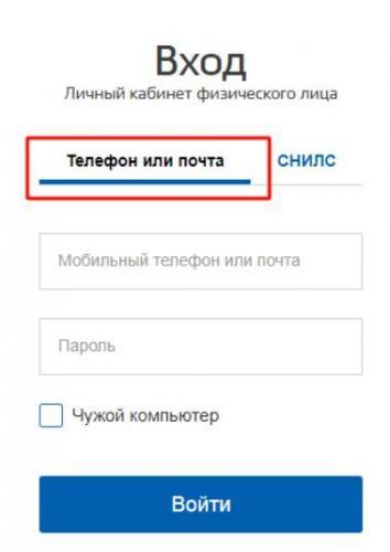 c-users-user-desktop-flns111-jpg.jpeg
