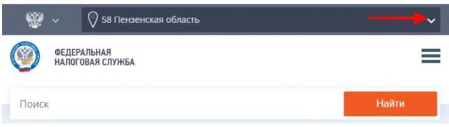 c-users-user-desktop-fns-21-jpg.jpeg