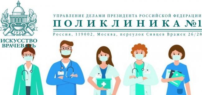 doctors-and-nurses-wearing-medical-face-masks_313242-115.jpg