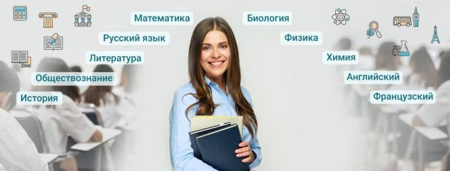 Exams_2020-09-30.jpg