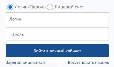 registratsiya-i-vhod-v-lichnyj-kabinet-rosseti-2.jpg