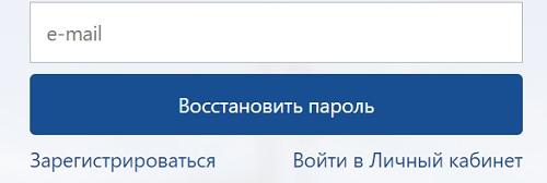 registratsiya-i-vhod-v-lichnyj-kabinet-rosseti-3.jpg