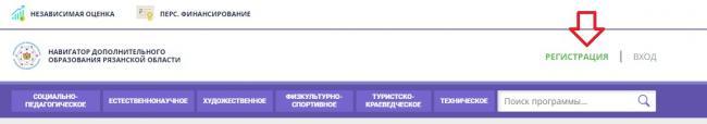 Personifitsirovannoe_DO_registratsiya.jpg