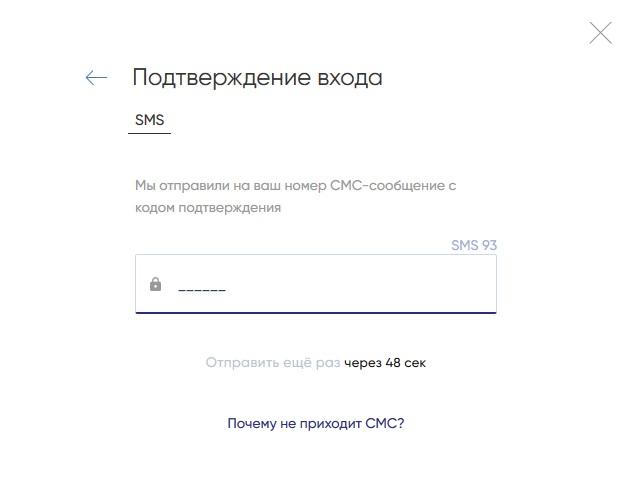 lichnyj-kabinet-promsvjazbanka%20%288%29.jpeg