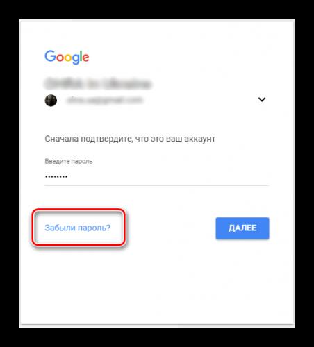 Zabyili-parol-YouTube.png