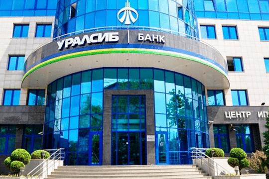 stacionarnoe-otdelenie-uralsib-banka-png-1.png