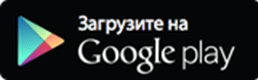 skazatprilozhenie-na-android-png.png