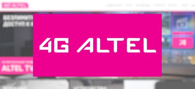lichnyj-kabinet-altel-4g-registratsiya-akkaunta-funktsional-sajta-provajdera.jpg