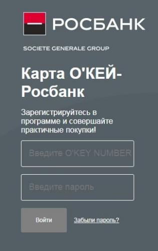 rosban-oklckb-4-324x513.jpg