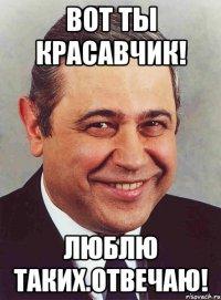 petrosyan.jpg